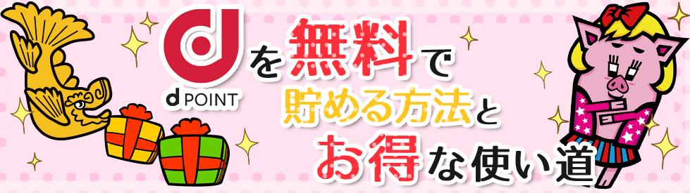 hdl-logo-tairyou