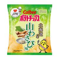 カルビー ポテトチップス 北海道の味