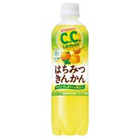 CCレモンはちみつきんかん