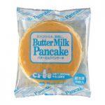 マリンフード バターミルクパンケーキ