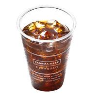 ファミマカフェ コーヒーS