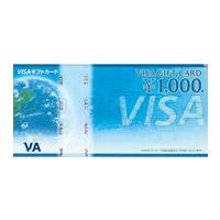VISAギフトカード