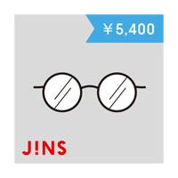 JINSギフト券5400円分