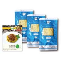 デリカーボ低糖質麺セット