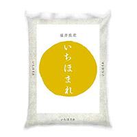 福井県産ブランド米 いちほまれ