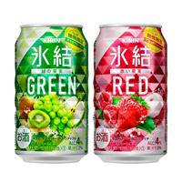 氷結 グリーン&レッド