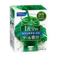 ファンケル ケール青汁