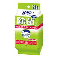 スコッティウェットティシュー 除菌 ノンアルコールタイプ