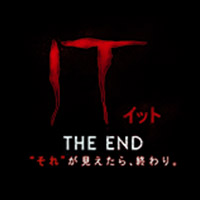 IT THE END