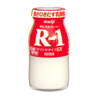 宅配専用R-1
