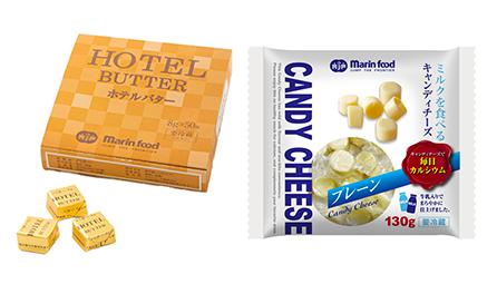 マリンフードのチーズ・バター