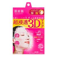 肌美精 超浸透3Dマスク
