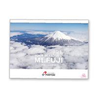 2021年 富士山カレンダー