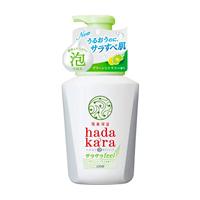 hadakara 泡で出てくるサラサラfeelタイプ グリーンシトラスの香り