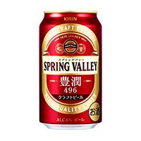 キリン スプリングバレー 豊潤 クラフトビール