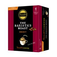 タリーズ ドリップコーヒー THE BARISTA'S ROAST