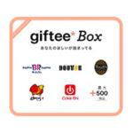 giftee Box