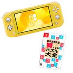 Nintendo Switch Lite&ソフト『宮本算数教室』
