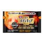 バブメディキュア 柑橘の香り